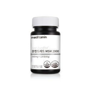Meditamin MSM 2000